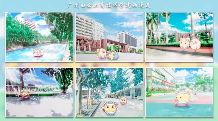 """【动漫设计与制作专业】一个将梦想""""画""""进现实的专业"""