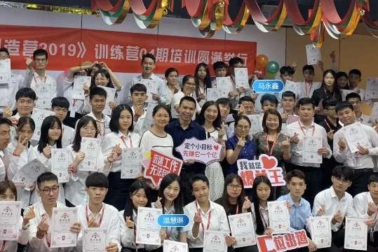在广州白云工商技师学院,他们实现从在校学生到职场新人王的蜕变