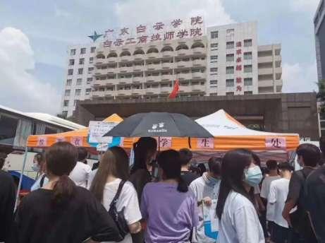 梦想启航!你好,广州白云工商技师学院2020级新同学~