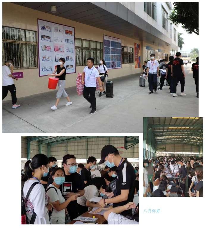 广州白云工商技师学院2020年新生入学报到