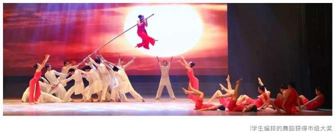 广州技校排名第一位的广州白云工商技师学院学生编排的舞蹈获得市级大奖