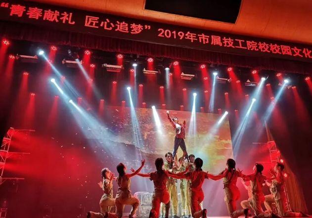 广州白云工商技师学院幼儿教育专业