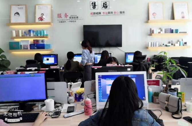 广州白云工商技师学院跨境电商专业