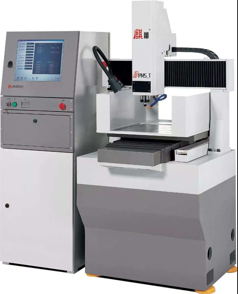智能制造技术应用专业精雕数控雕刻机床