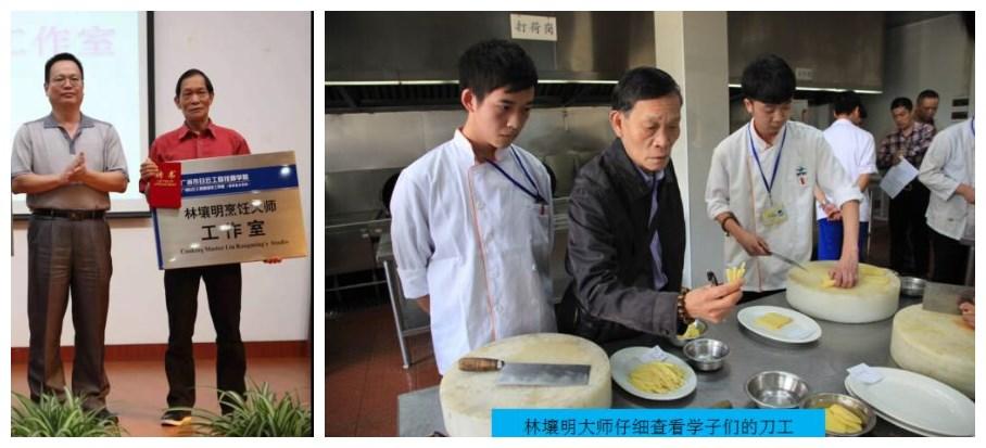 三十年厨师学校教你烹饪粤菜 – 广州市白云工商技师学院烹饪专业