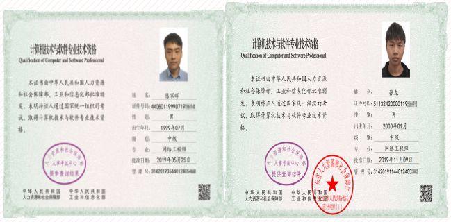 广州市白云工商技师学院多名学生获华为、阿里云等认证证书