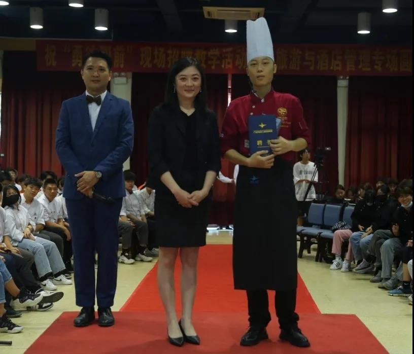 沙玉林同学最终选择——广州四季酒店