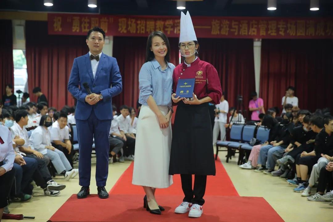 刘敏淇同学最终选择——广州柏悦酒店