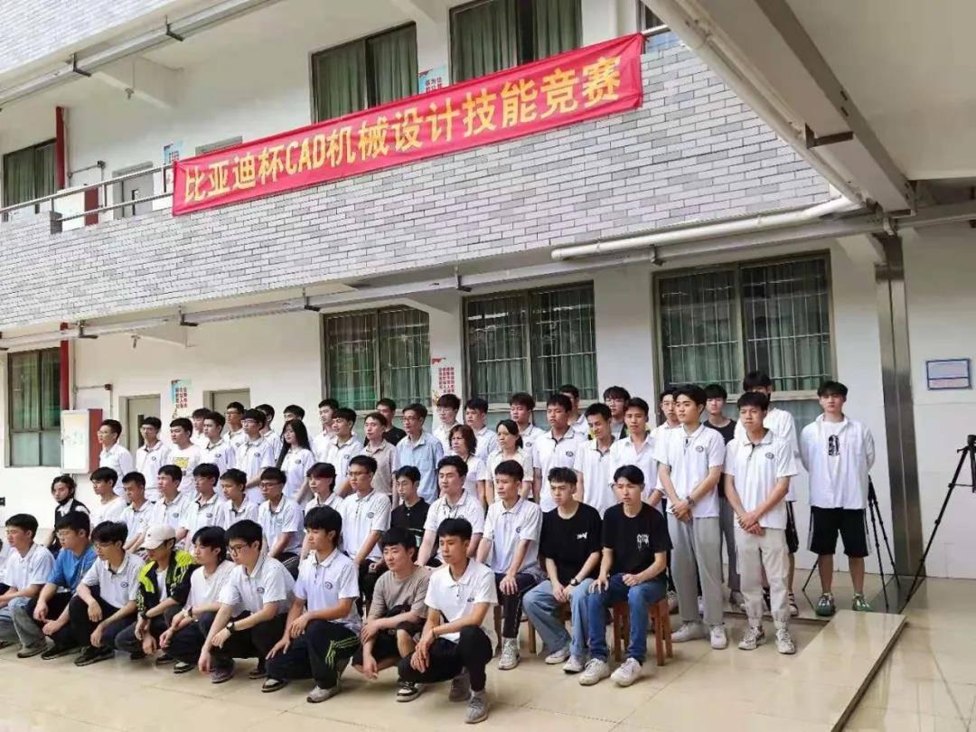 广州市白云工商技师学院CAD机械设计技能竞赛 以赛代练 以练促学