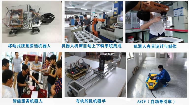 广州市白云工商技师学院工业机器人应用与维护专业