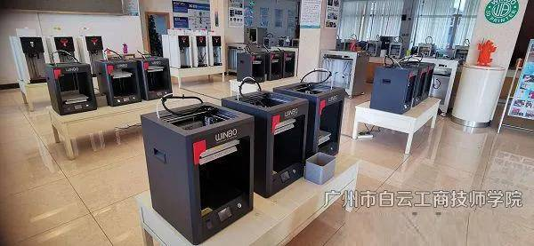 梦想智造未来—3D打印技术应用 让每个人都是设计师!