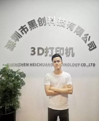 广州市白云工商技师学院3D打印专业优秀学子陈美宋