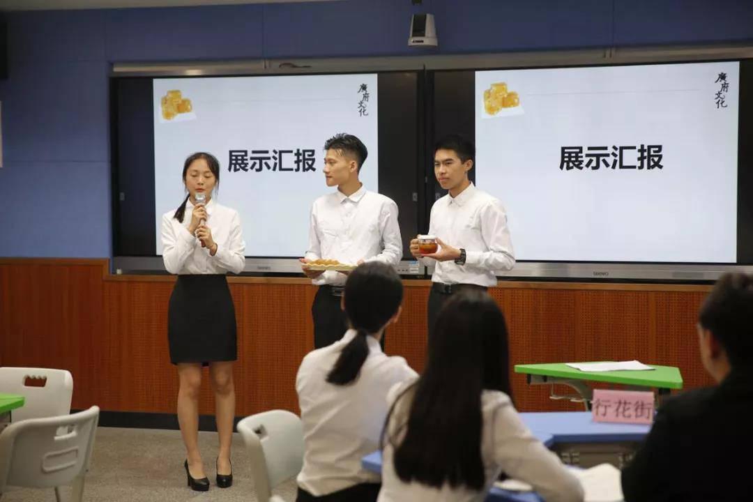 广州市白云工商技师学院这样的课堂教学 爱了 !