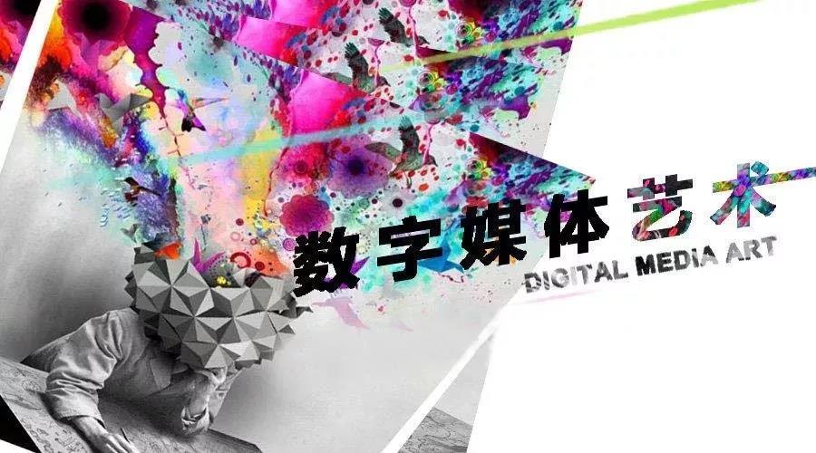 实力!广州市白云工商技师学院数字媒体艺术专业获批为广州市技工院校特色建设专业!