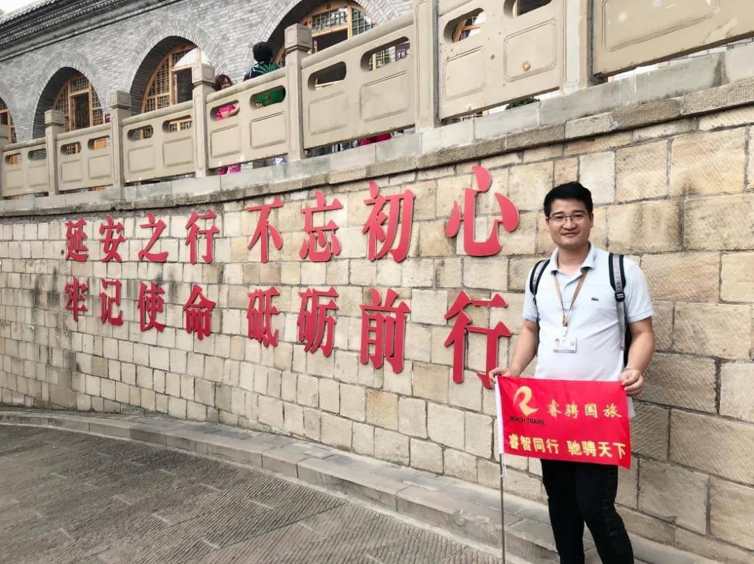 广州市白云工商技师学院旅游与酒店管理专业优秀毕业生黄耀峰