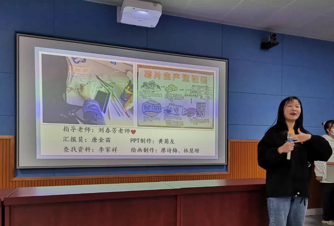 广州市白云工商技师学院会计专业