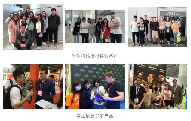 炼成标准的英语口语,让我们一起自信满满 – 广州市白云工商技师学院 商务英语专业