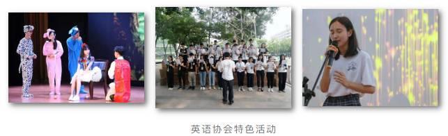 广州市白云工商技师学院商务英语专业