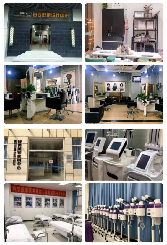广州市白云工商技师学院美容美发与造型设计专业