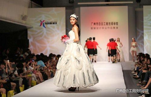 广州市白云工商技师学院学子摄影作品获国家级大奖