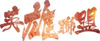 广州白云工商技师学院电竞专业大揭秘 — 电子竞技就是打游戏吗?