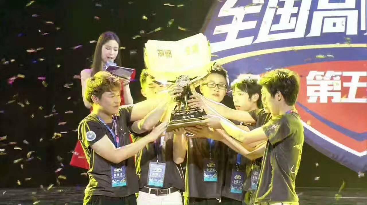 广州白云工商技师学院勇夺LOL全国高校联赛LCL总冠军