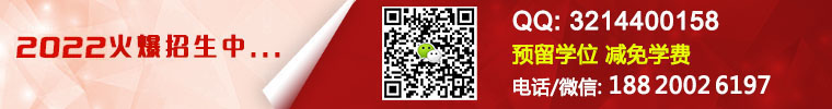 广州白云工商技师学院2019年招生